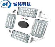 多功能工矿灯CM-4BAY-100W