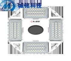 多功能工矿灯CM-4BAY-150W