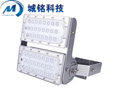 投光灯CM-TF200-150W