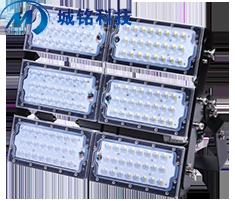 投光灯CM-TF500-300W