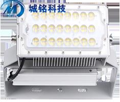 投光灯CM-TF600-100W