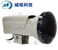 卡口闪光灯CM-SG02-300GX